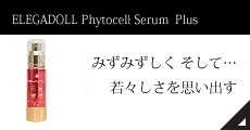 ELEGADOLL Phytocell Soda Pack & Serum